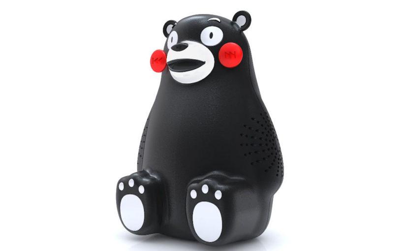 ボツ製品:くまモン Bluetooth スピーカー