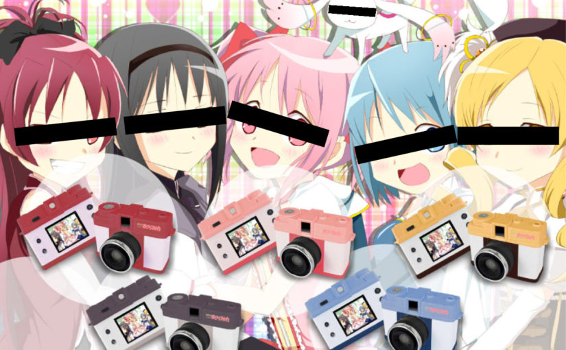 ボツ製品:ま●か●ギ●カメラ