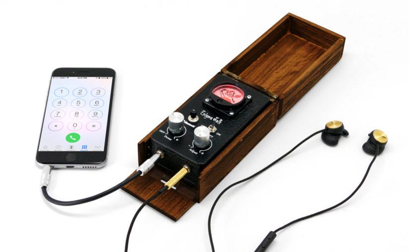 ボツ製品:Enigma Talk