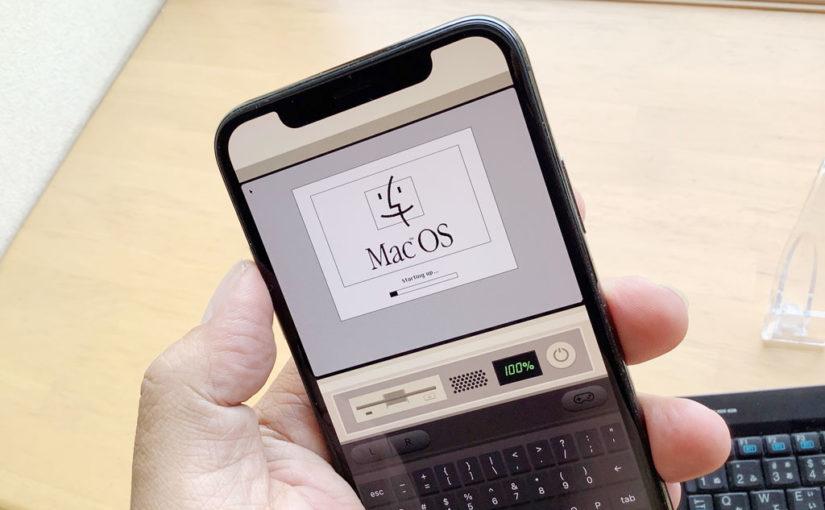 iPhoneでMac Plusを動作させました